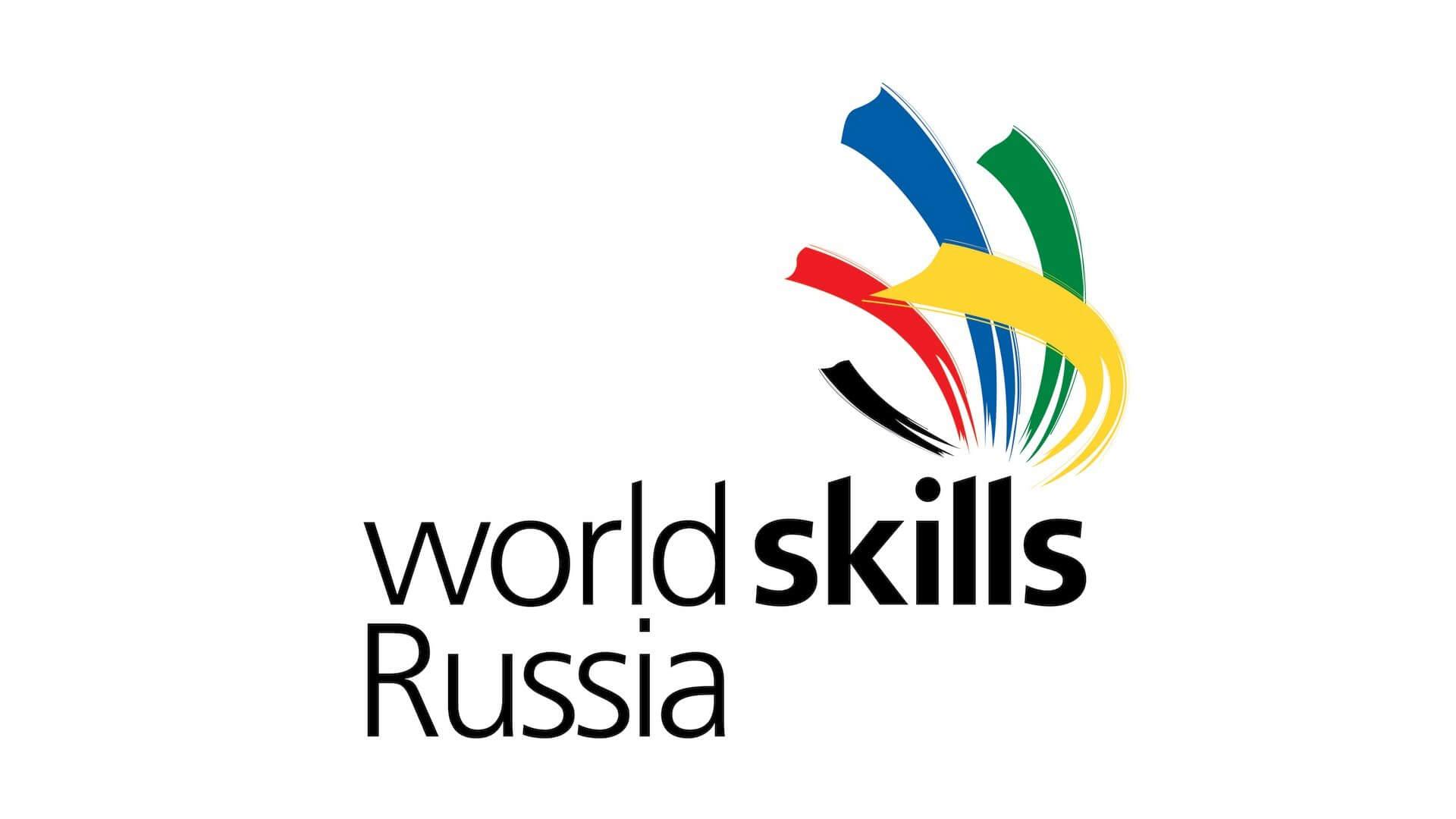 WorldSkills - worldskills
