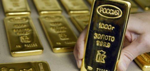 finance01 520x245 - Запасы золота в резервах РФ достигли 1583,2 тонны