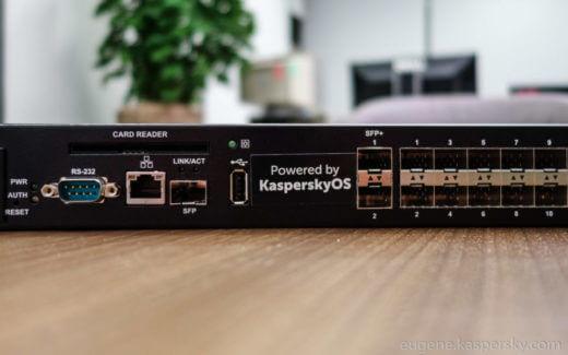 kaspersky03 520x325 - В России появилась собственная защищенная ОС