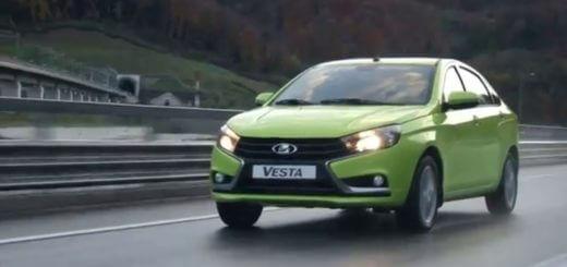 reklamnyj rolik lada vesta 520x245 - Lada Vesta