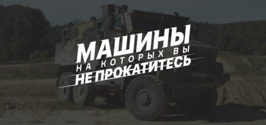 samyj bezopasnyj avtomobil v mir 520x245 - Самый безопасный автомобиль в мире
