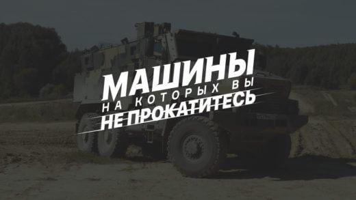 samyj bezopasnyj avtomobil v mir 520x293 - Самый безопасный автомобиль в мире