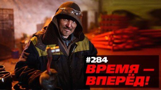 220 importozameshheniya v rossii 520x293 - 220% импортозамещения в России. Ничего смешного