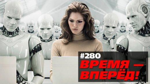 mesto rossii v mire k 2050 godu 520x293 - Место России в мире к 2050 году