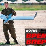 pochemu rossijskie bespilotniki 160x160 - Почему российские беспилотники взволновали США