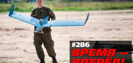 pochemu rossijskie bespilotniki 520x245 - Почему российские беспилотники взволновали США