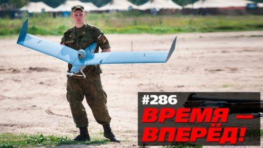 pochemu rossijskie bespilotniki 520x293 - Почему российские беспилотники взволновали США