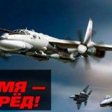 rossiya i kitaj sozdayut globaln 160x160 - Россия и Китай создают глобальную сеть