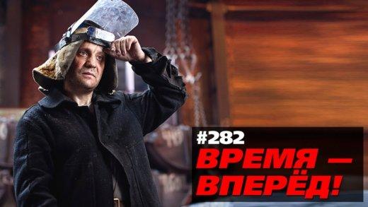 rossiya menyaetsya zakryvaetsya 520x293 - Россия меняется: закрывается последний мартен