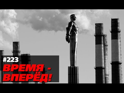 rossiya obognala kitaj vremya vp - Россия обогнала Китай. Время-вперёд! 223