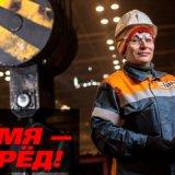 vot chem zhivyot rossiya pod san 160x160 - Вот чем живёт Россия под санкциями