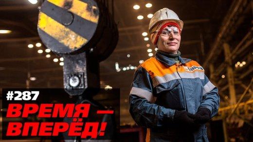vot chem zhivyot rossiya pod san 520x293 - Вот чем живёт Россия под санкциями