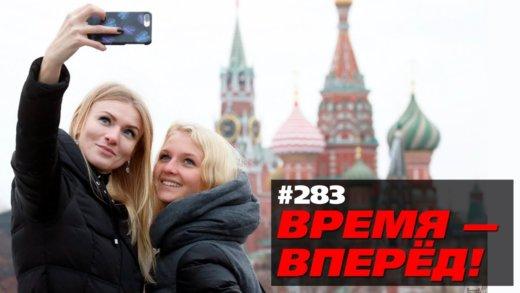 vot za chto na samom dele kritik 520x293 - Вот за что на самом деле критикуют Россию
