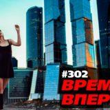 kak rossiya reshila vernut uplyv 160x160 - Как Россия решила вернуть уплывшие капиталы