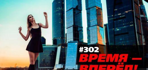 kak rossiya reshila vernut uplyv 520x245 - Как Россия решила вернуть уплывшие капиталы