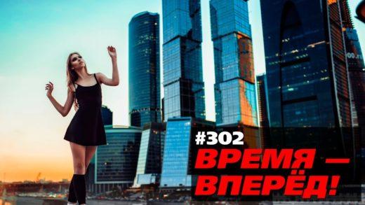 kak rossiya reshila vernut uplyv 520x293 - Как Россия решила вернуть уплывшие капиталы