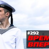 kruche chem krymskij most chto z 160x160 - Круче, чем Крымский мост. Что задумали Казахстан и Россия