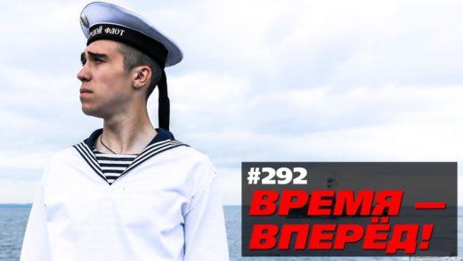 kruche chem krymskij most chto z 520x293 - Круче, чем Крымский мост. Что задумали Казахстан и Россия