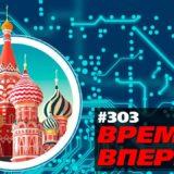 rossiya pristupaet k sozdaniyu s 160x160 - Россия приступает к созданию своего интернета