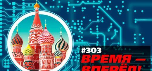 rossiya pristupaet k sozdaniyu s 520x245 - Россия приступает к созданию своего интернета