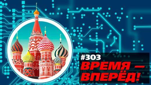 rossiya pristupaet k sozdaniyu s 520x293 - Россия приступает к созданию своего интернета