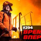 rossiya razvivaetsya vot chto sd 160x160 - Россия развивается. Вот что сделано за неделю