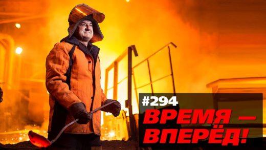 rossiya razvivaetsya vot chto sd 520x293 - Россия развивается. Вот что сделано за неделю