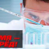 rossiya udivila mir nauchnym dos 160x160 - Россия удивила мир научным достижением