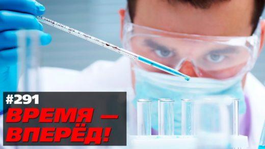rossiya udivila mir nauchnym dos 520x293 - Россия удивила мир научным достижением