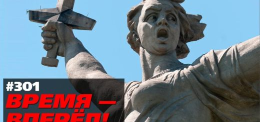 v rossii vozrodili legendarnyj s 520x245 - В России возродили легендарный сталинградский завод