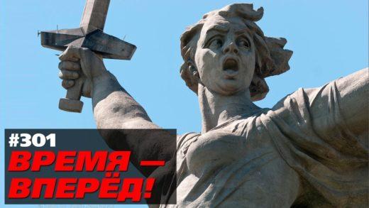 v rossii vozrodili legendarnyj s 520x293 - В России возродили легендарный сталинградский завод