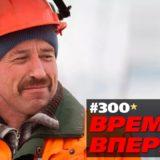 vsyo chto nuzhno znat o vyvoze r 160x160 - Всё что нужно знать о вывозе российского леса в Китай