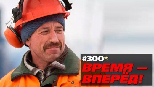 vsyo chto nuzhno znat o vyvoze r 520x293 - Всё что нужно знать о вывозе российского леса в Китай